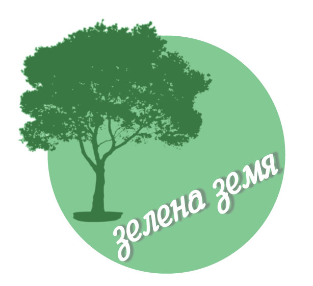 Zelena Zemia Ltd. Bulgaria